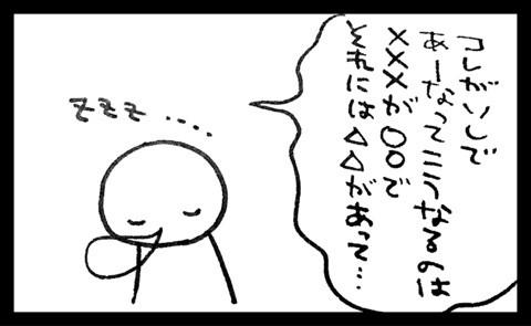 {FB6673BC-46CF-42BF-A1F4-B0BB136A4485}