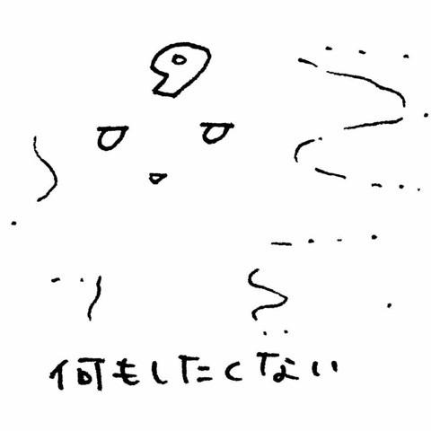9の究極の本音